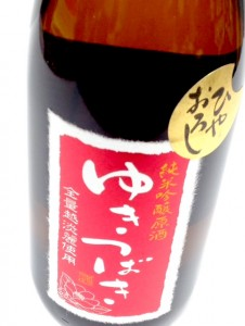 yukihiya02