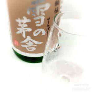 yukibou20160629